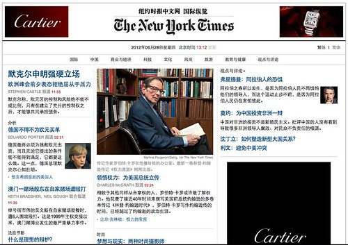 The new Chinese language New York Times site