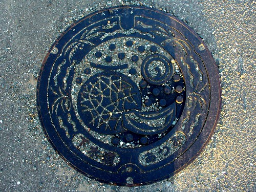 Atsumi Aichi manhole cover 2 (愛知県渥美町のマンホール2)