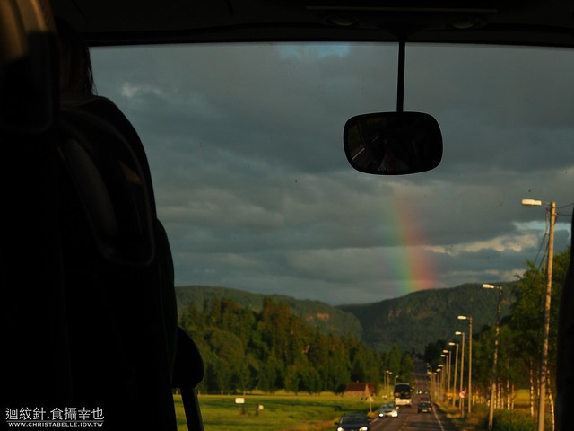Norway in a Nutshell: shuttle bus from Honnefoss to Oslo