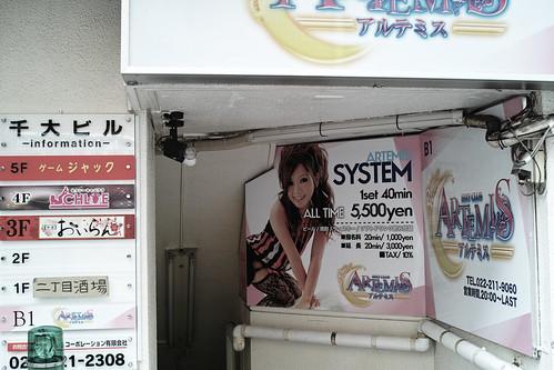 2012.07.23(SDIM0010_SPP