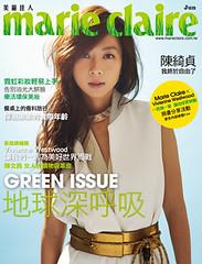 美麗佳人2011年6月號封面