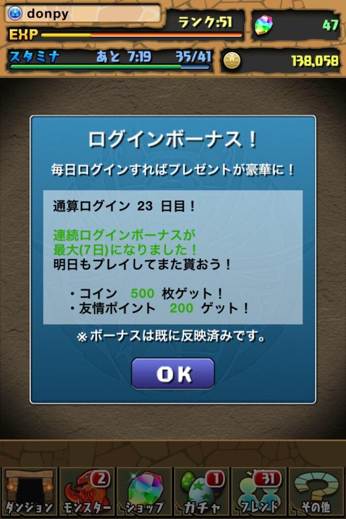 20120730075141