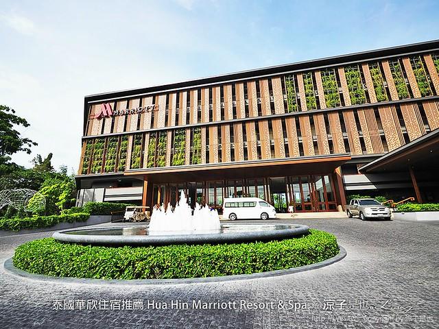 泰國華欣住宿推薦 Hua Hin Marriott Resort & Spa 60