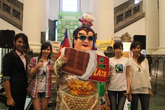(台灣公平貿易協會提供)
