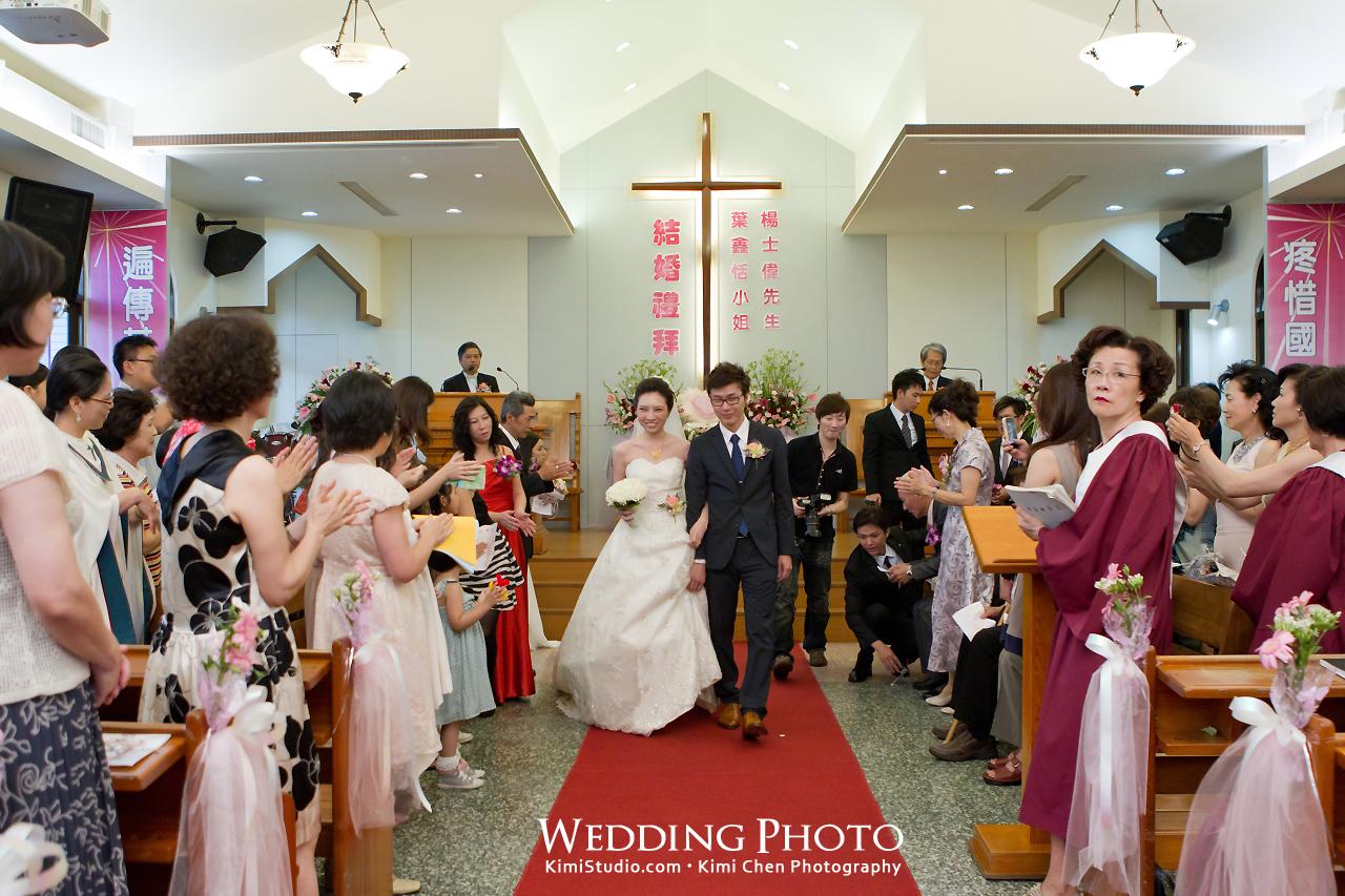 2012.05.25 Wedding-150