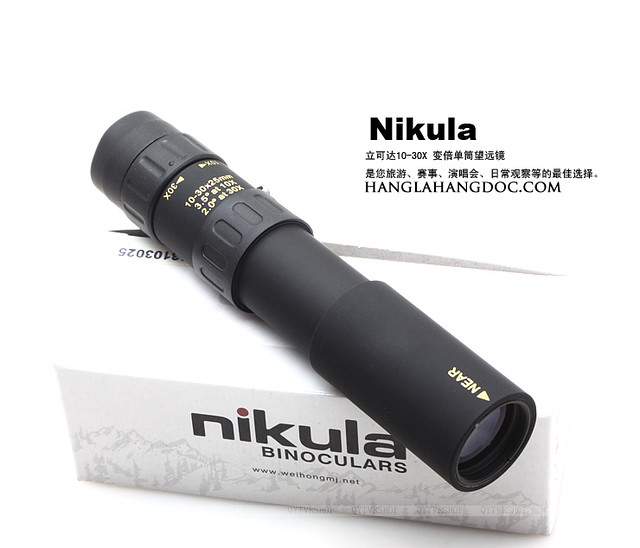 Ống nhòm Nikula Zoom Stulus, Ultra compact, Bushnell, Sakura Nhật Bản, trong veo
