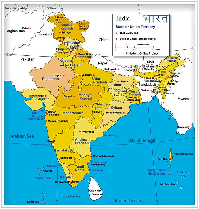 India Map 2017.States And Capitals Of India 2012 Another Contemporary Ma Flickr