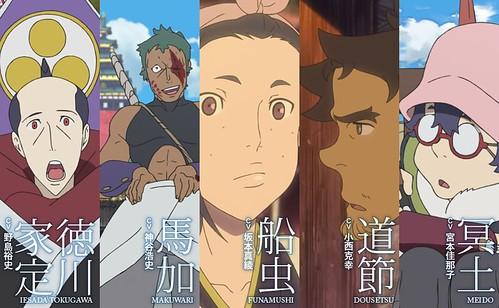 120705(1) - 劇場版《伏 鐵砲娘的捕物帳》主角聲優陣容大公開,預定10/20上映!