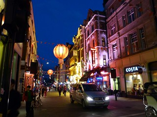 London - July '12