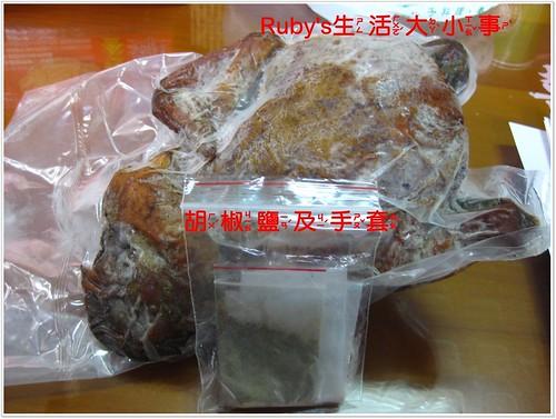 香烤嫩汁雞 (3)