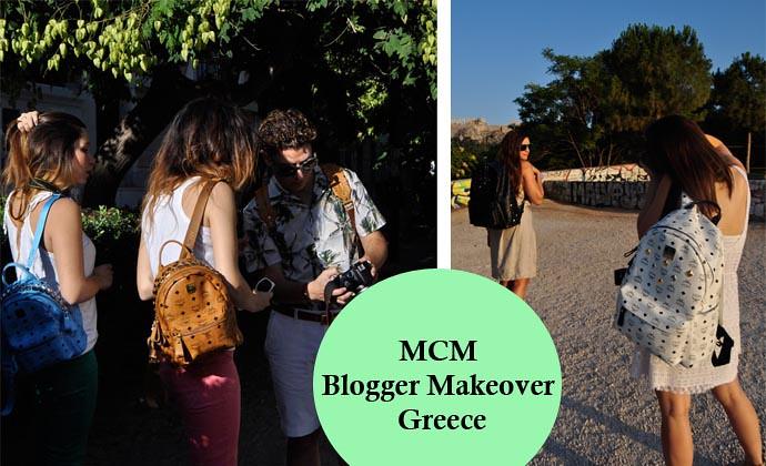 mcm_greece_teaser