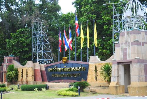Khon Kaen University sign