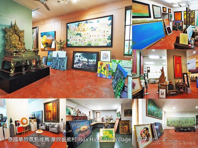 泰國華欣景點推薦 華欣藝術村 Hua Hin Artist Village 89