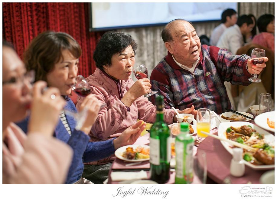 婚禮攝影 小朱爸 明勳&向榮 婚禮紀錄 中和晶宴_0208