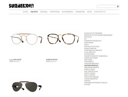 Surrender_OliverPeoples_Screengrab