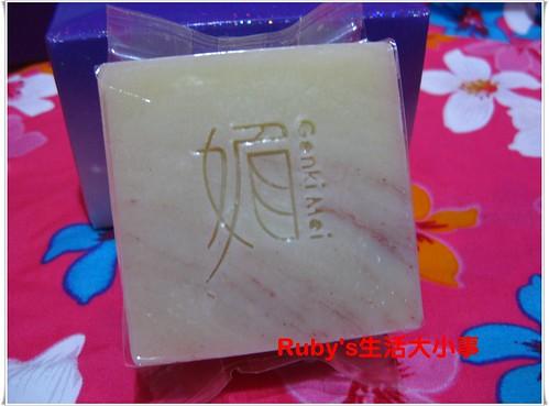 元氣堂珍珠潔顏皂 (3)