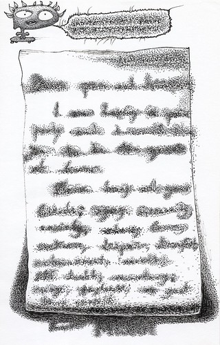 Distorted Letter