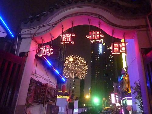 C-Hunan-Changsha-ville (13)