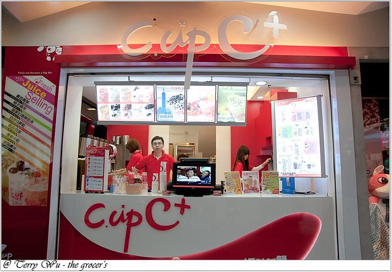 2012-05-20 C.upc+公館店店頭部落客採訪加盟主經驗談-20