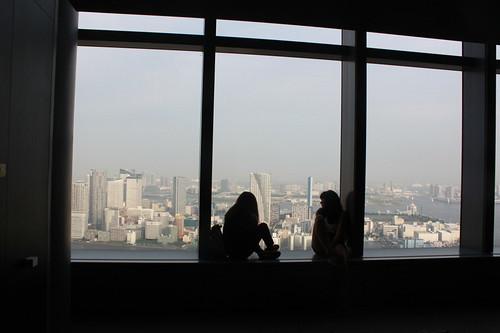 Fade of Tokyo