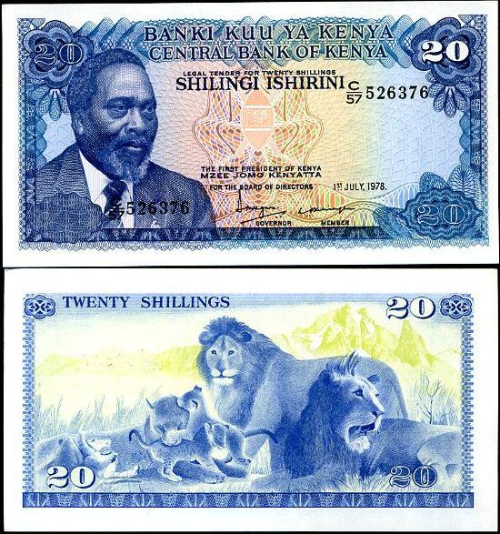 20 Šilingov Keňa 1978, Pick 17
