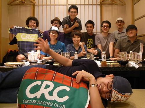 CRC2012上期大反省会