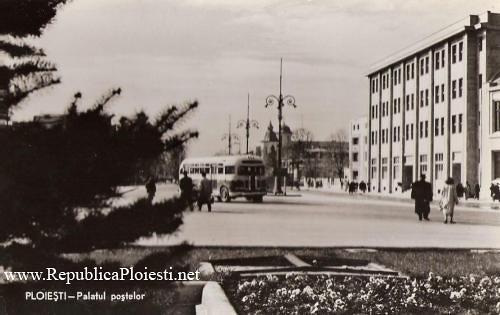 Palatul Postei - 1 copy
