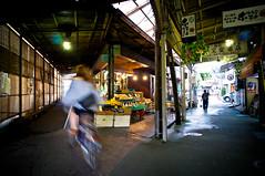 Mizonokuchi #6 - 溝の口駅西口商店街
