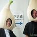 Dan the Garlic Head - Tokyo, Japan