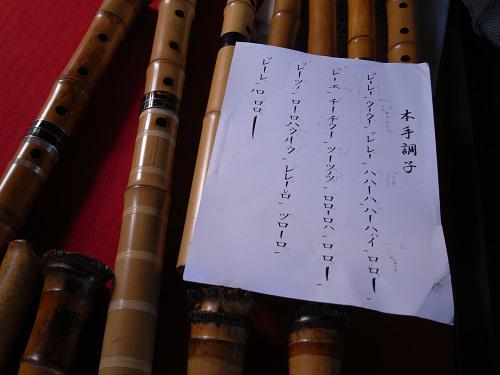 導き観音法要と尺八体験@當麻寺中之坊-12