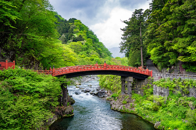 The Holy Bridge