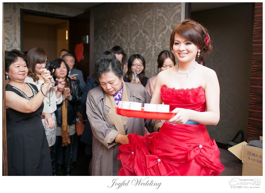婚禮攝影 小朱爸 明勳&向榮 婚禮紀錄 中和晶宴_0024