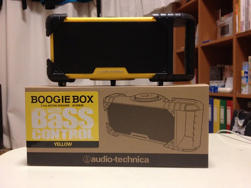 BOOGIE BOX AT-SPB30