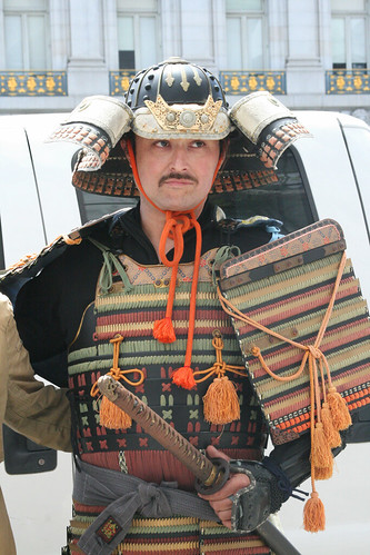 Traditional Japanese Samurai Costume