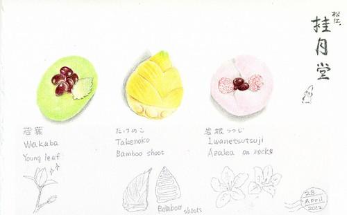 2012_04_27_haru_02
