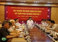 Thứ trưởng Nguyễn Thanh Nghị tham dự cuộc họp nghiệm thu hoàn thành công trình thủy điện Lai Châu