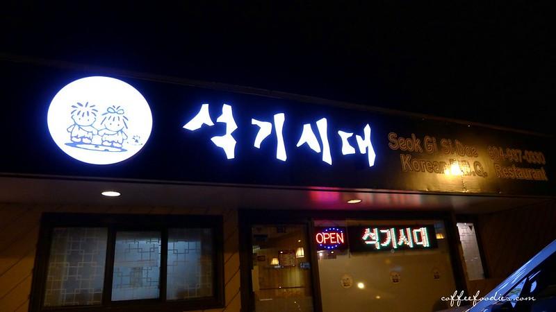 seok gi se dae Korean  00036
