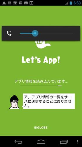 Screenshot_2012-06-06-18-53-57