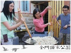 101-民宿賣店經營輔導-0522-03.jpg