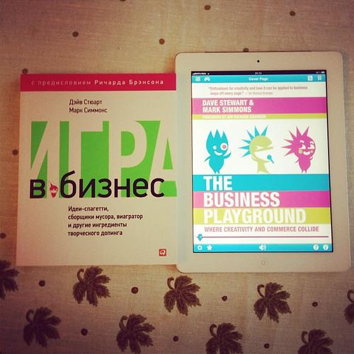 Как часто случается, с начала покупаю книгу на английском через Амазон и лишь потом на русском