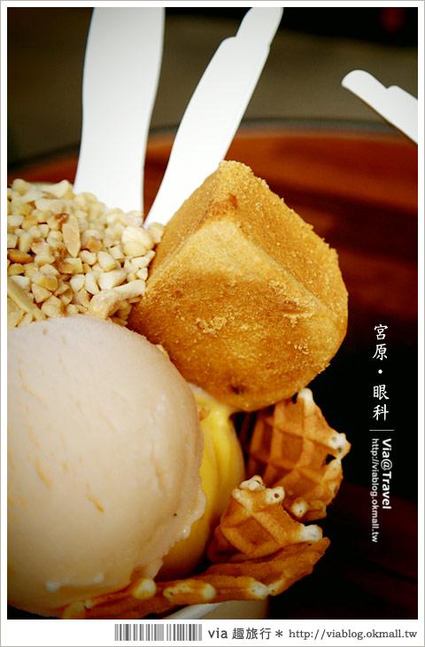 【台中日出】宮原眼科~大驚!真的嗎???到眼科吃冰淇淋!19