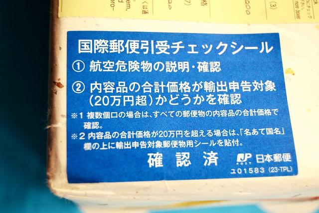 paquete Pao 2