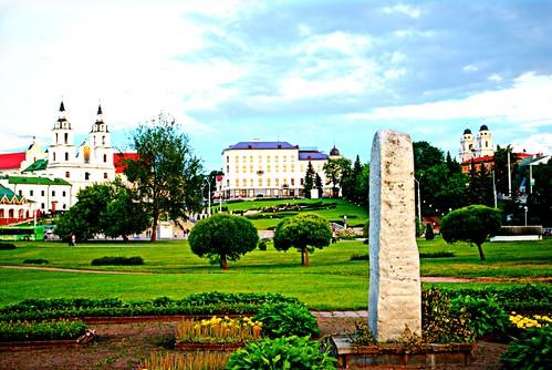Nemiga, Minsk