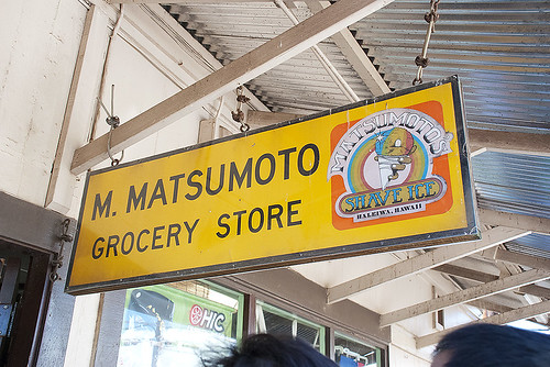 At Masumoto's