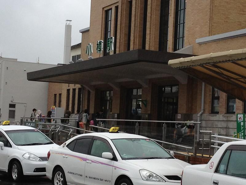 小樽駅 その3