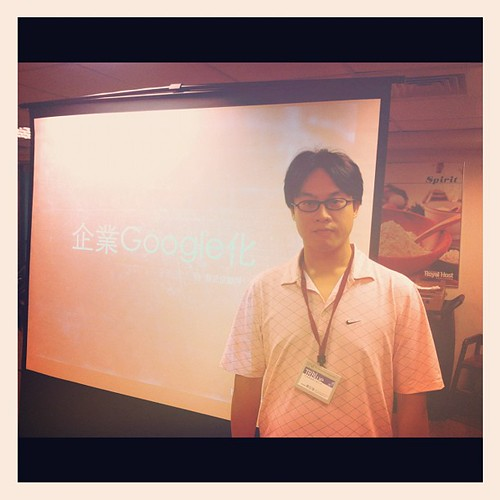 BNI長勝分會:八分鐘分享,蔡正信顧問,企業Google化 by bangdoll@flickr