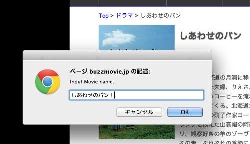 スクリーンショット 2012-07-17 11.59.20