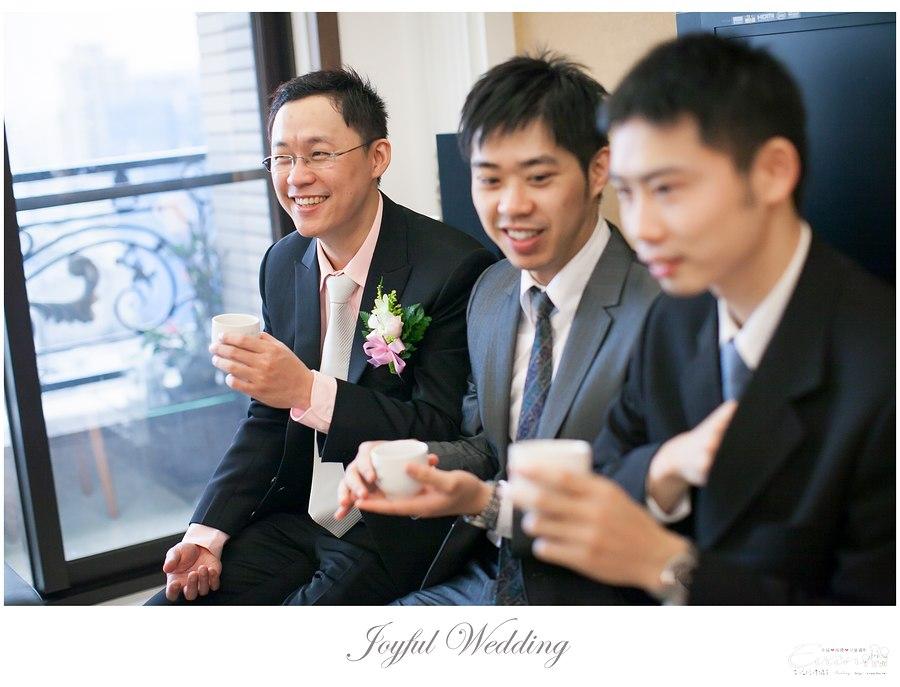 耀民 & 韻慈 婚禮紀錄_0051