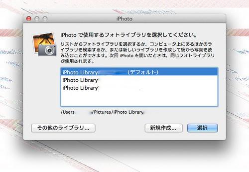 スクリーンショット 2012-08-05 0.32.26