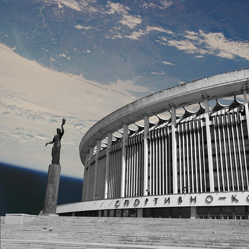 Arena - surreal collage. Original photo by: Sports Complex 01 by Sundeviljeff used under CC BY.